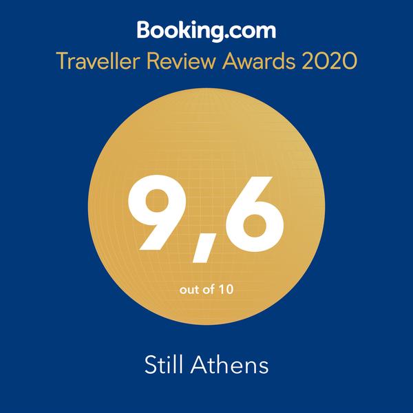 Traveller Award 2020